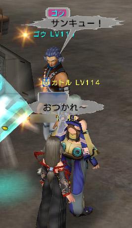 (´_ゝ`) !