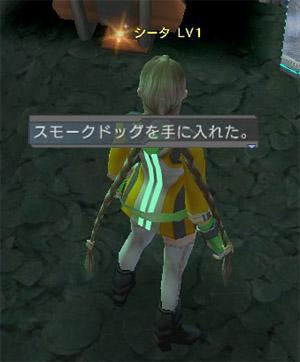 (´_ゝ`)  あり?