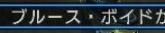 (´_ゝ`)ボイドさん?