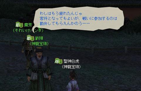 (´_ゝ`)・・・・・