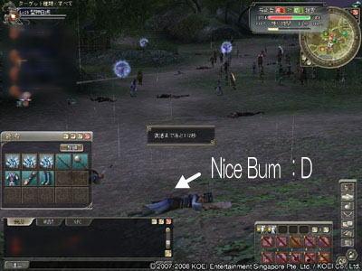 Nice Bum :D