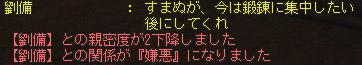 (´_ゝ`)・・・・