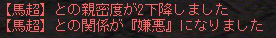 (´_ゝ`)・・・