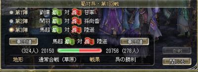 (三´_ゝ`)