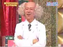 細かすぎて伝わらないモノマネ選手権第10回 5/6