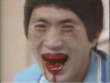 みなさんのおかげでした・熱っぽいの(南野洋子出演)
