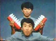 CM動画「SEGA SC-3000」 若かりし頃のとんねるず