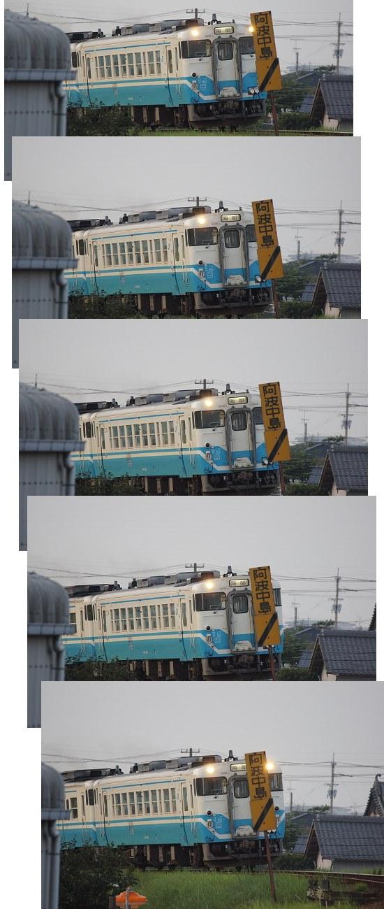 train-A.jpg