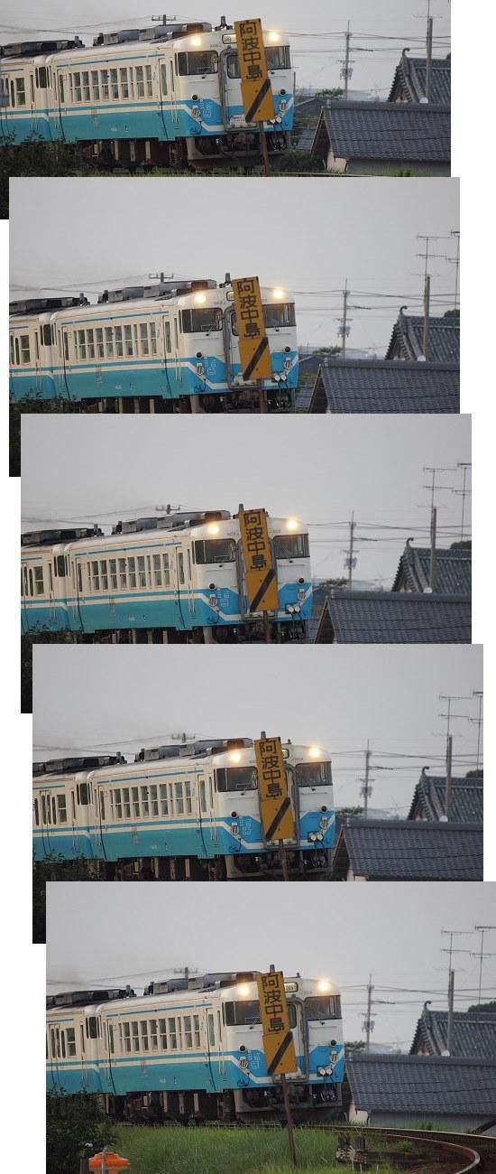 train-B.jpg