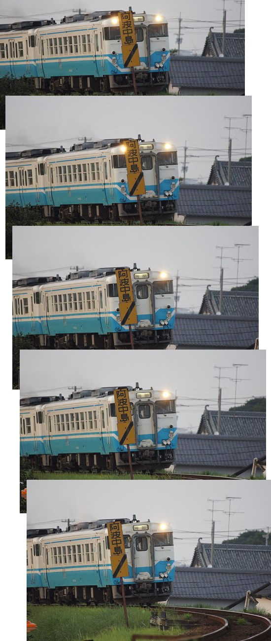train-C.jpg