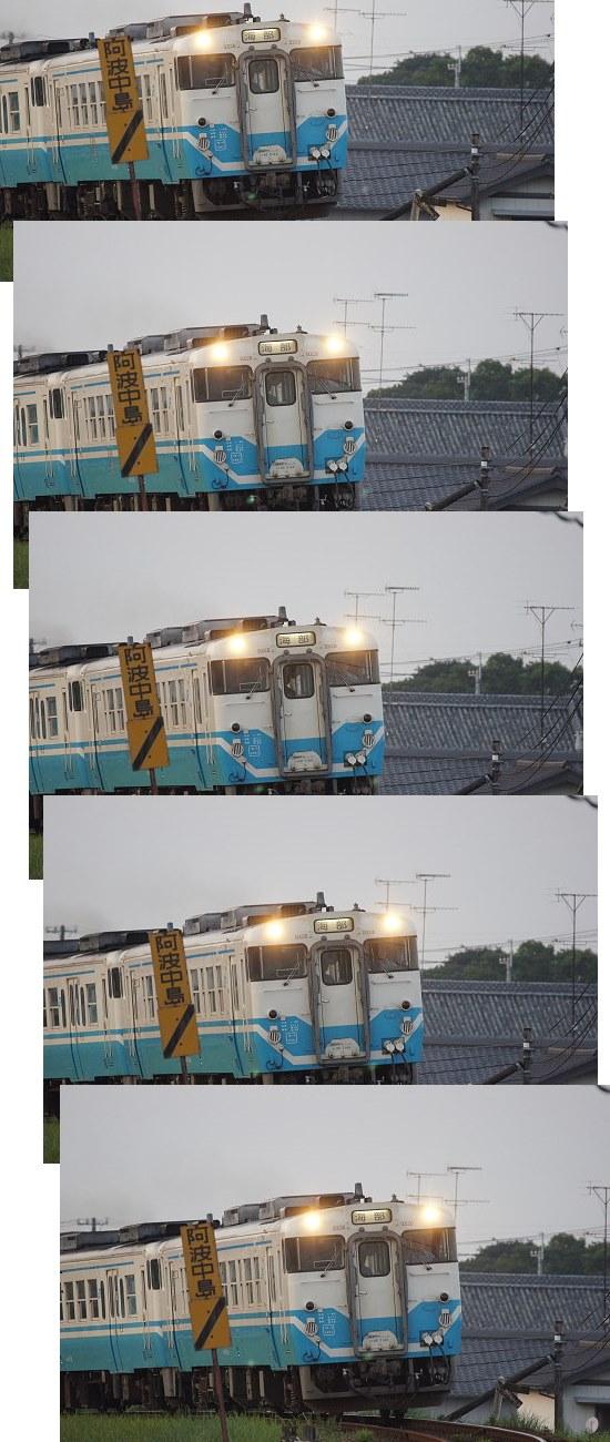 train-F.jpg