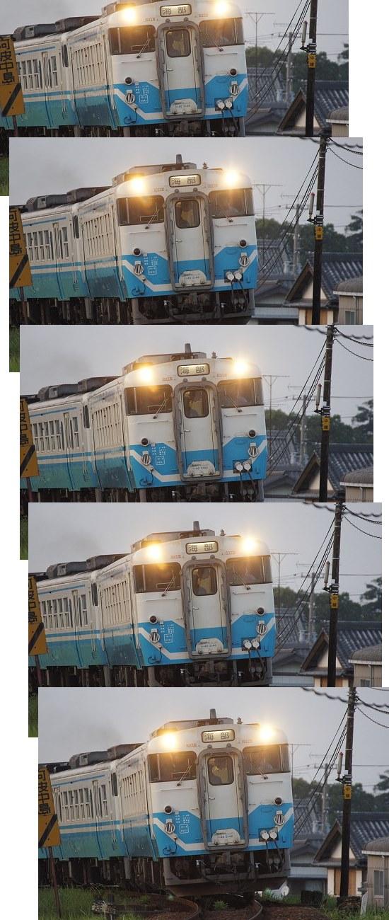 train-G.jpg