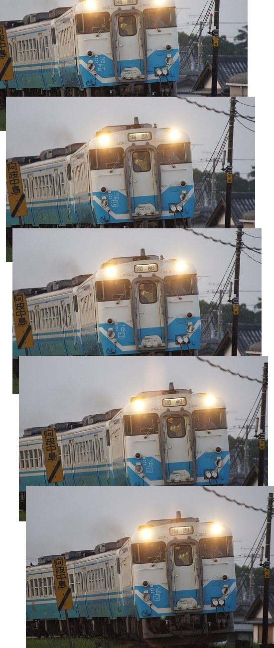 train-H.jpg