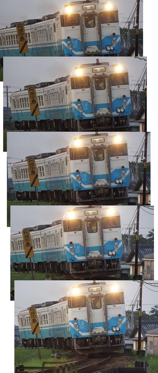 train-I.jpg