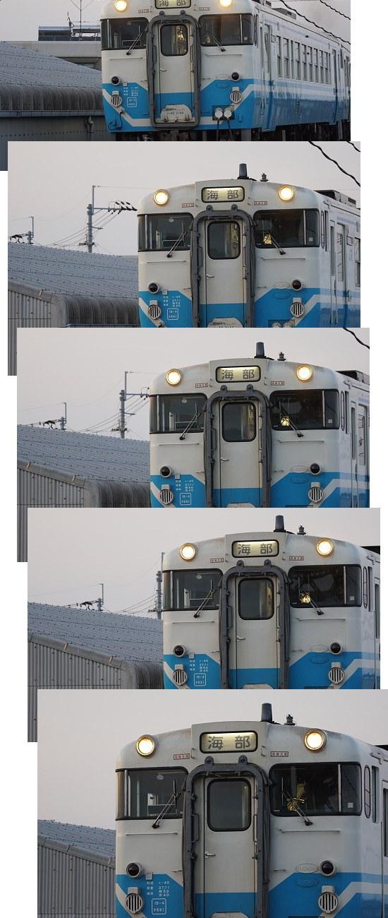train-M.jpg