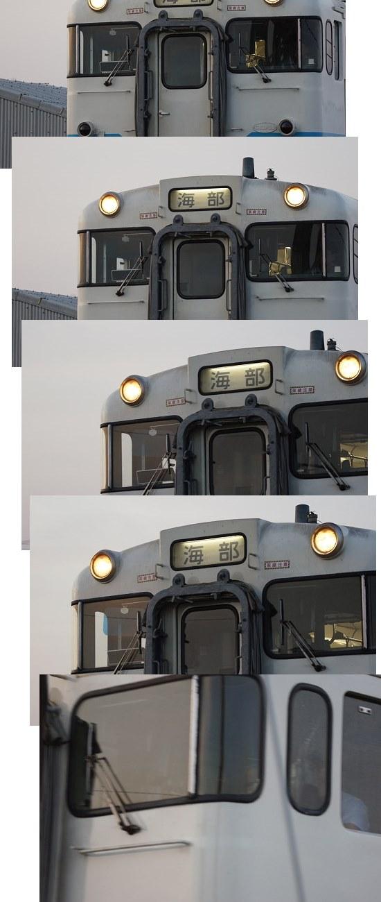 train-N.jpg