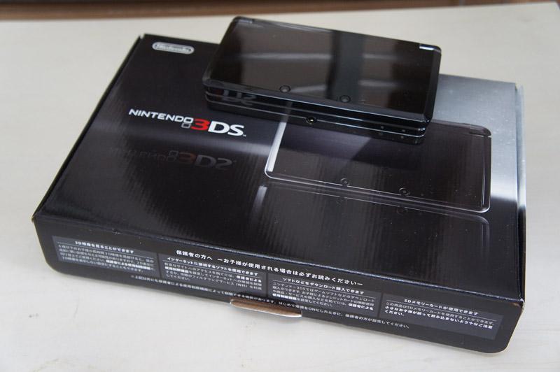 N3DS01.jpg