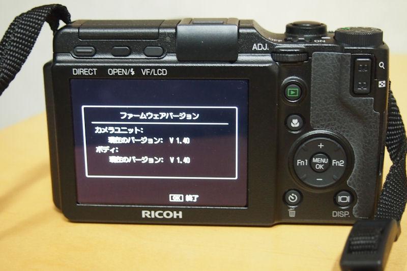 GXR07.jpg