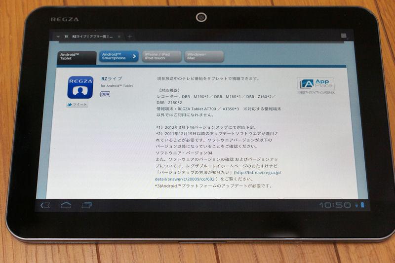 tablet11.jpg