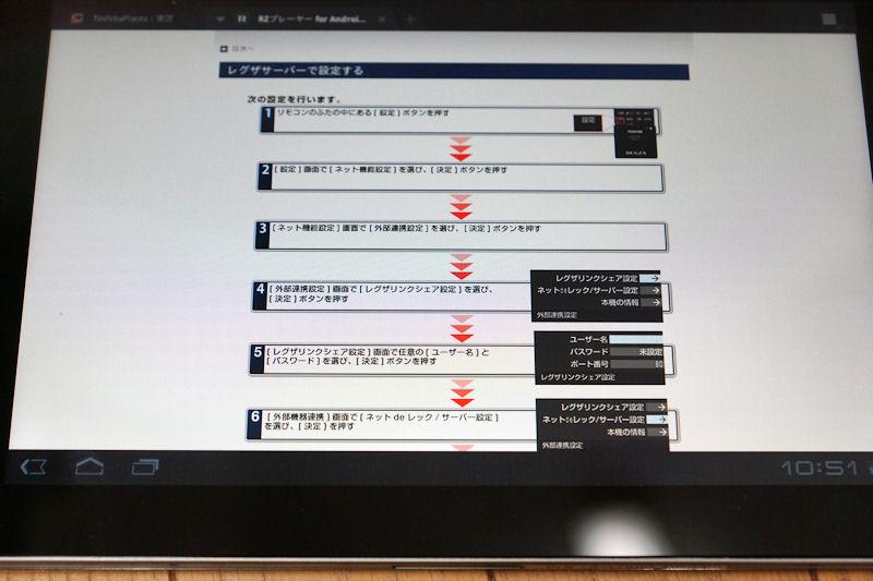 tablet13.jpg
