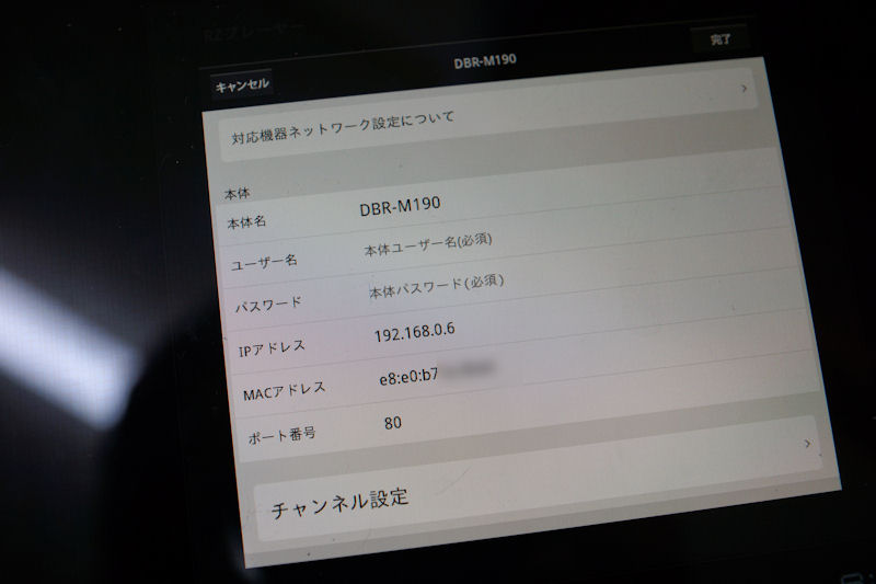 tablet15.jpg