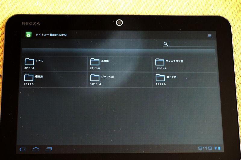 tablet17.jpg