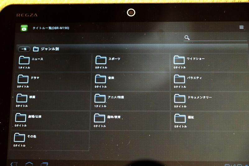 tablet18.jpg