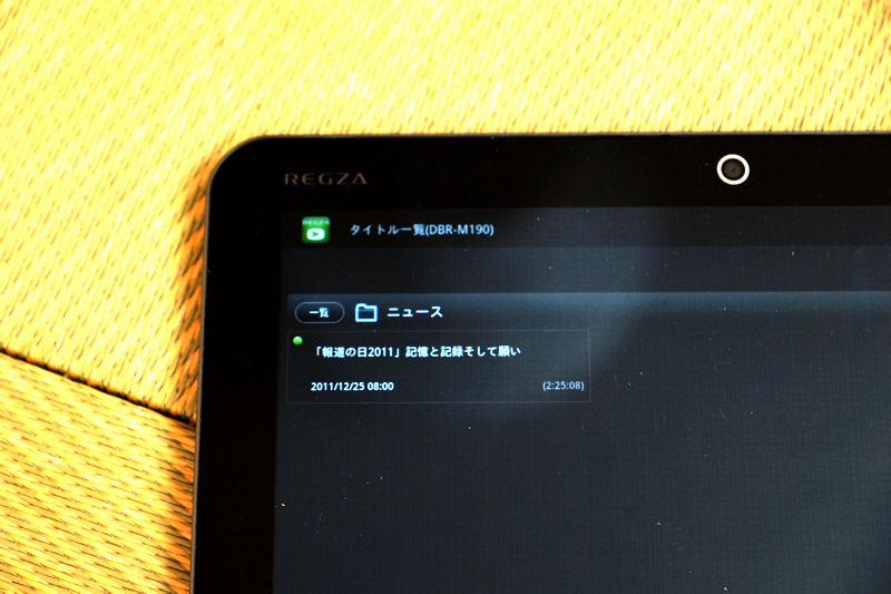 tablet19.jpg