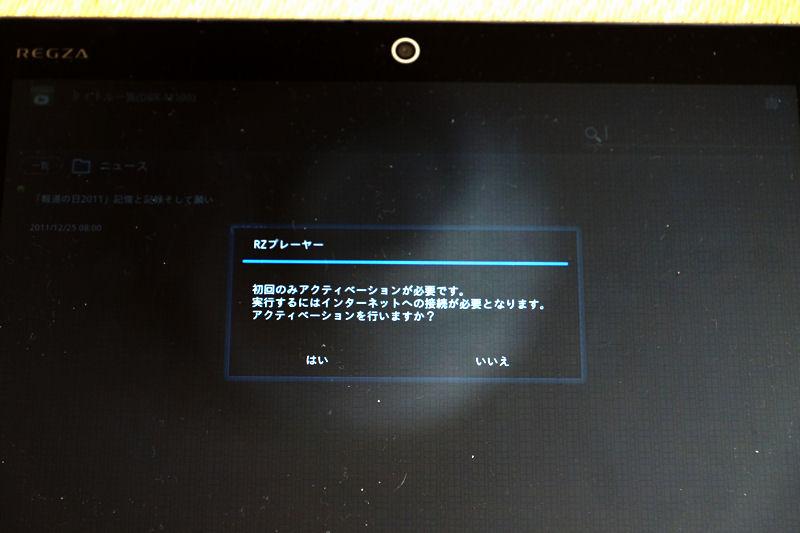tablet20.jpg