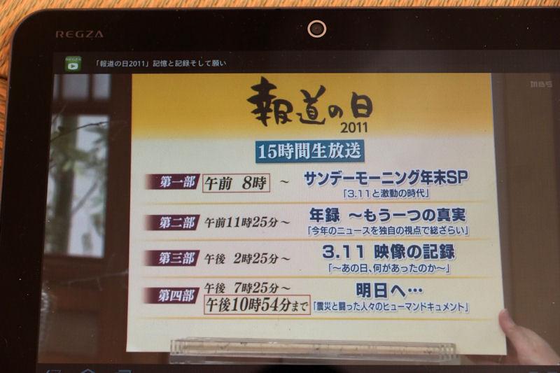 tablet21.jpg