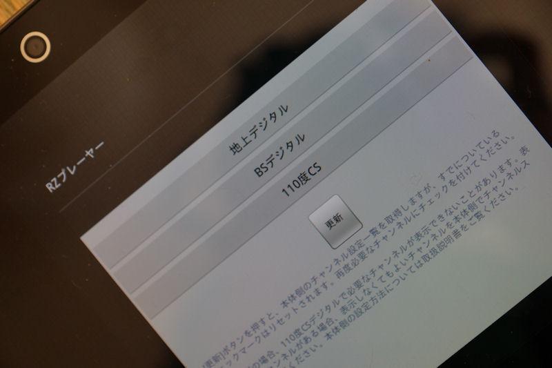 tablet22.jpg