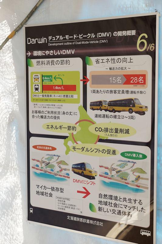 shishikui10.jpg