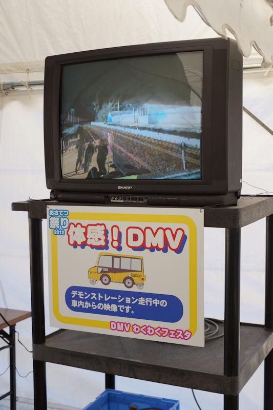shishikui12.jpg