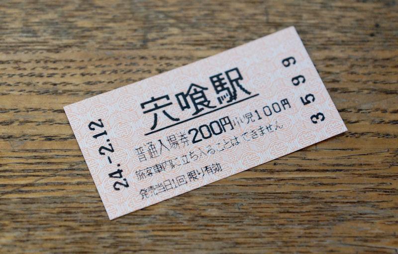 shishikui13.jpg