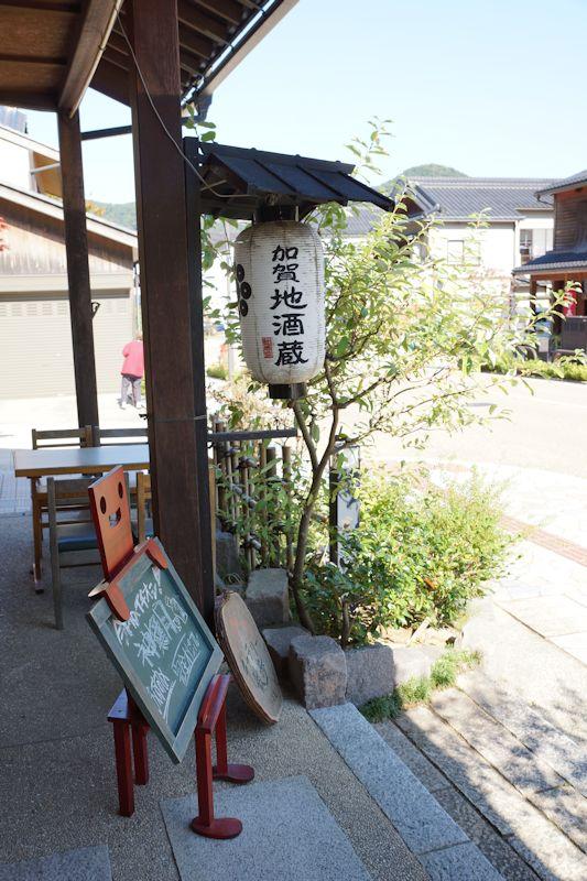 yunohira79.jpg