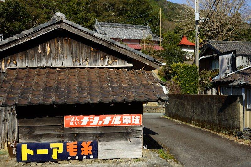 yamagawachi05.jpg