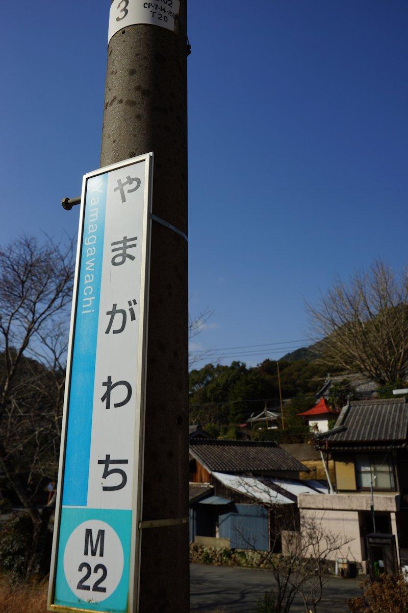 yamagawachi08.jpg
