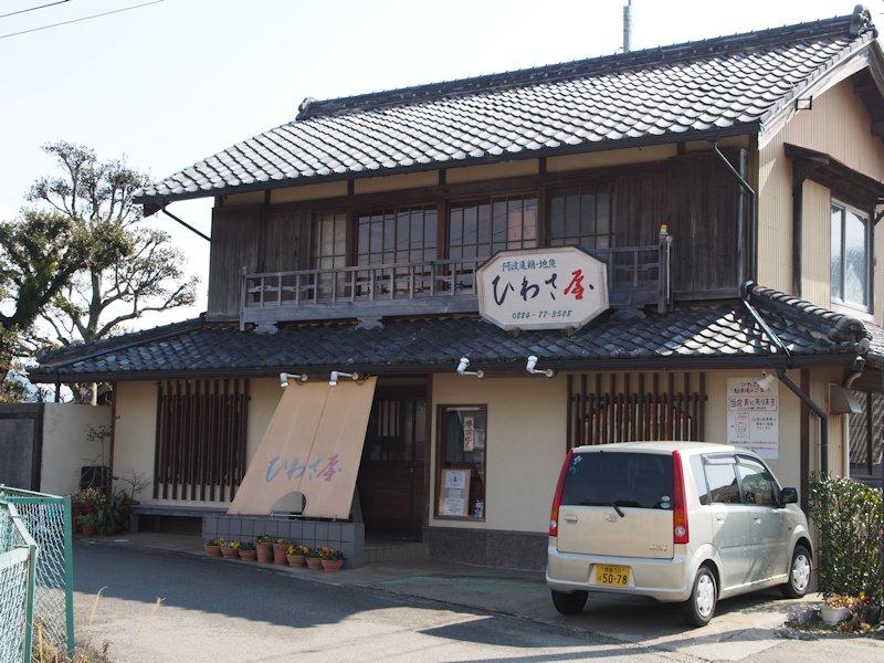 hiwasa25.jpg
