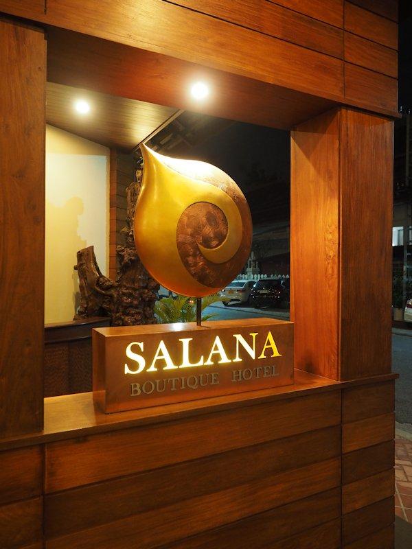 sarana02.jpg