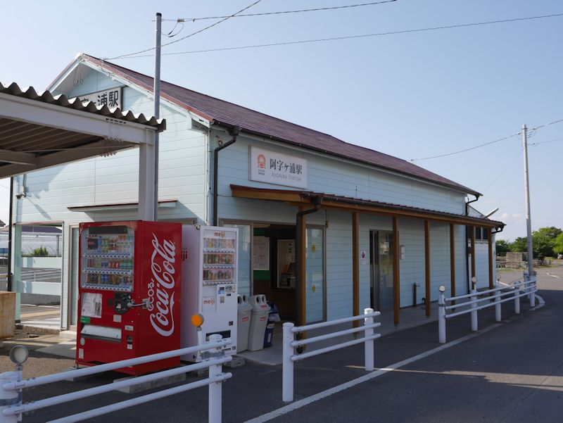 ajigaura03.jpg