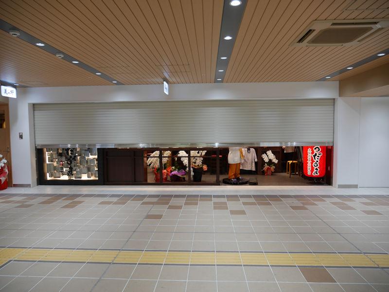 shinoosaka04.jpg