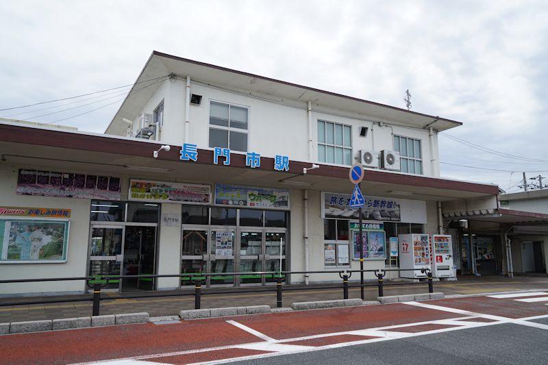 nagatoshi02.jpg