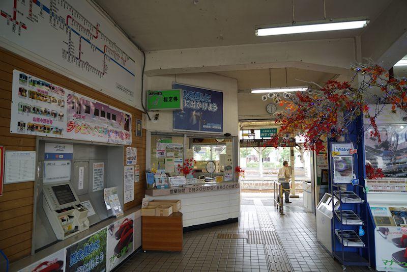 nagatoshi04.jpg