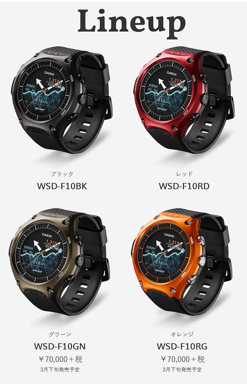 WSD-F10-05.jpg