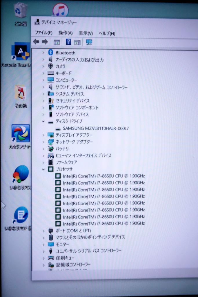 X1-03.jpg