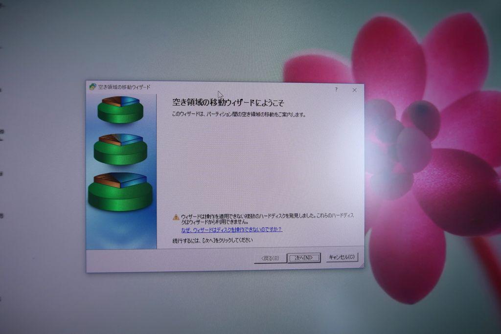 DT03.jpg