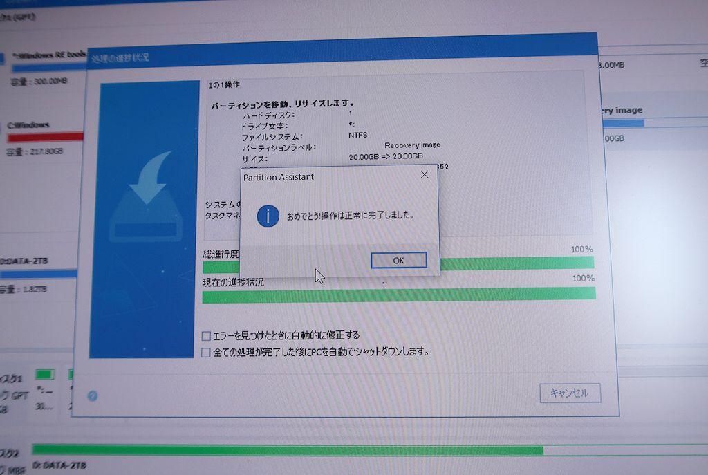 DT06.jpg