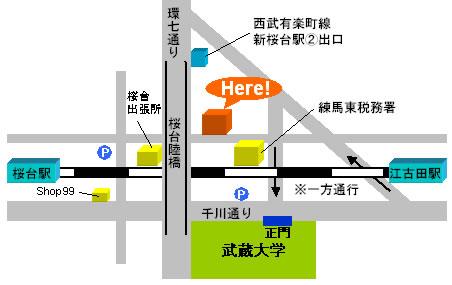ペットホテルドッグネスト桜台店