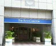 ザ・リッツ・カールトン大阪です。