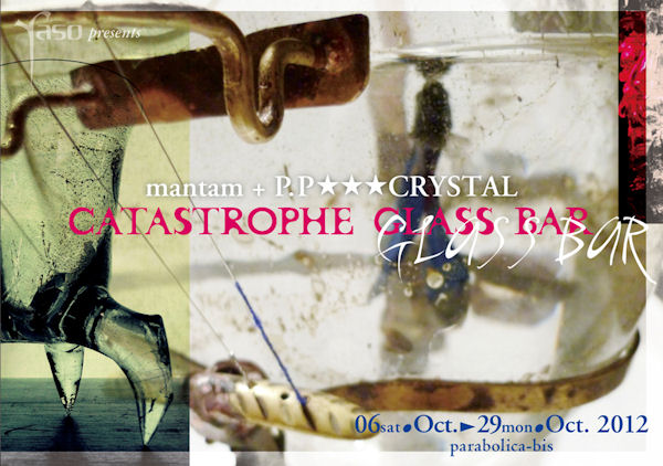 catastrophe_glass_bar  600.jpg